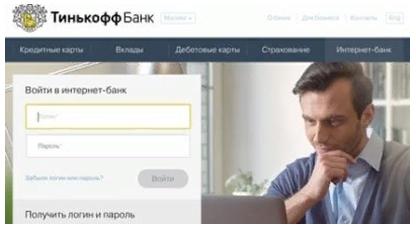 россельхоз оформить кредит онлайн