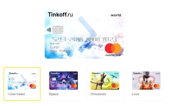карты тинькофф с кэшбэком отзывы оплата мтс с банковской карты без комиссии спб