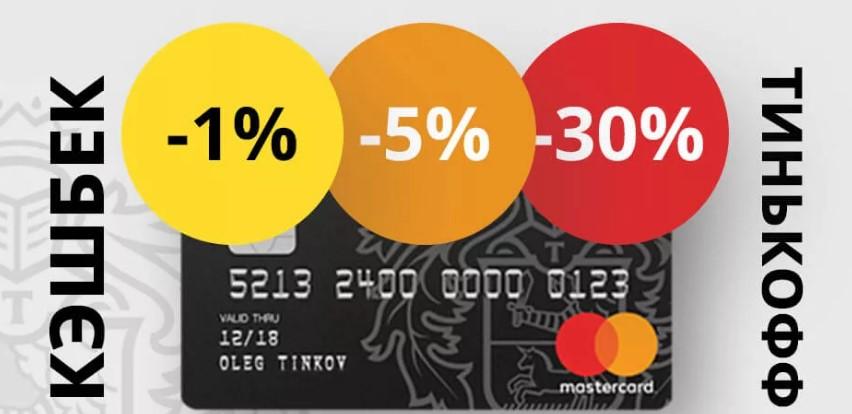 карта с кэшбэком на продукты 5 восточный банк онлайн вход в личный кабинет регистрация по номеру карты