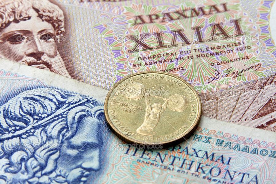 Драхма валюта какой страны игры центральной америки и карибского бассейна