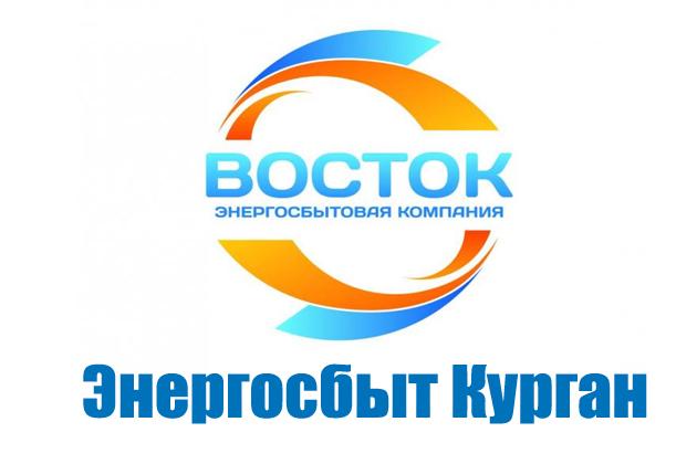 Газпром ЛК: Межрегионгаз и Смородина Онлайн