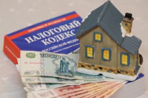 Уплачивается ли налог на имущество под ипотеку