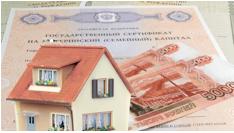 Образец заполнения налоговой декларации на квартиру при ипотеке и маткапитала