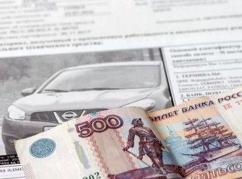Льготный период оплаты штрафа ГИБДД в 2019 году: срок оплаты, сколько действует и как считать период