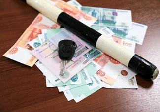 Оплата штрафов по квитанции гибдд